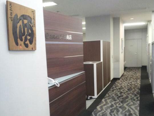 new_太田商店1-2